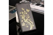 Фирменный вертикальный откидной чехол-флип для Leagoo Alfa 2 Золотое Цветение черный