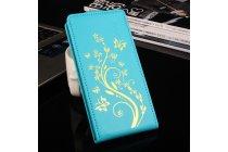 Фирменный вертикальный откидной чехол-флип для Leagoo Alfa 2 Золотое Цветение голубой
