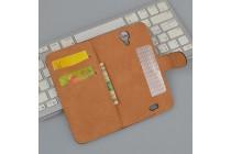 Фирменный чехол-книжка  из качественной импортной кожи с застёжкой и мультиподставкой для Leagoo Alfa 5 черный