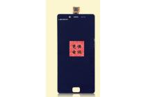 Фирменный LCD-ЖК-сенсорный дисплей-экран-стекло с тачскрином на телефон Leagoo Elite 1 черный + гарантия
