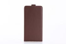 Фирменный оригинальный вертикальный откидной чехол-флип для Leagoo Elite 1 коричневый из натуральной кожи