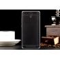 Фирменная премиальная элитная крышка-накладка на Leagoo Elite 5 черная из качественного силикона с дизайном по..