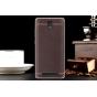 Фирменная премиальная элитная крышка-накладка на Leagoo Elite 5 коричневая из качественного силикона с дизайно..