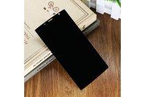 Фирменный LCD-ЖК-сенсорный дисплей-экран-стекло с тачскрином на телефон Leagoo Elite 5 черный + гарантия