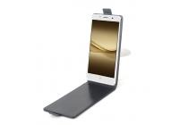 Фирменный вертикальный откидной чехол-флип для Leagoo M5 5.0 Золотое Цветение  фиолетовый