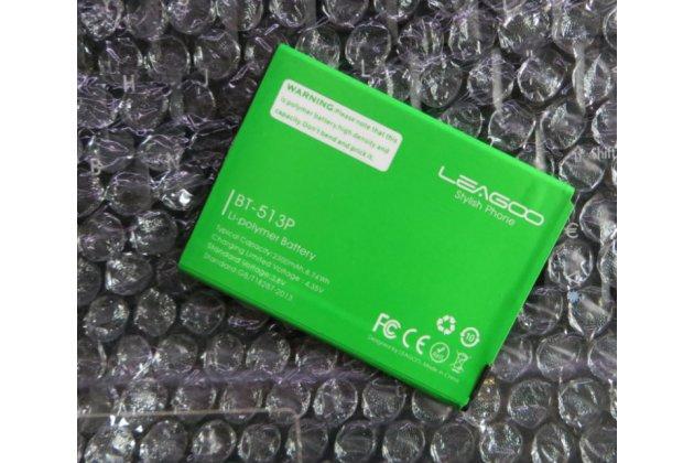 Фирменная аккумуляторная батарея 2300mAh BT-513P на телефон Leagoo M5 5.0 + инструменты для вскрытия + гарантия