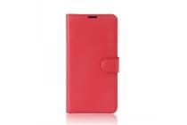 Фирменный чехол-книжка из качественной импортной кожи с мульти-подставкой застёжкой и визитницей для Leagoo M8 / M8 Pro красный