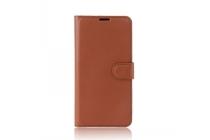 Фирменный чехол-книжка из качественной импортной кожи с мульти-подставкой застёжкой и визитницей для Leagoo M8 / M8 Pro коричневый