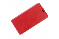 Фирменный оригинальный вертикальный откидной чехол-флип для Leagoo M8 / M8 Pro красный из натуральной кожи Prestige Италия