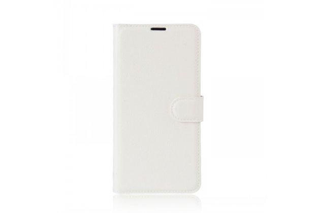 Фирменный чехол-книжка из качественной импортной кожи с мульти-подставкой застёжкой и визитницей для Leagoo M8 / M8 Pro 5.5 белый