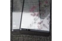 Фирменное сенсорное стекло-тачскрин на  Leagoo M8 / M8 Pro черный и инструменты для вскрытия + гарантия