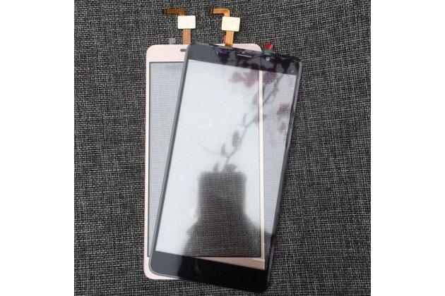 Фирменное сенсорное стекло-тачскрин на  Leagoo M8 / M8 Pro золотой и инструменты для вскрытия + гарантия