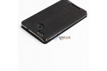 Фирменный чехол-обложка с подставкой для Leagoo Shark 1 черный кожаный
