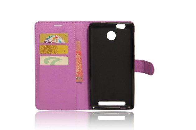Фирменный чехол-книжка  из качественной импортной кожи с застёжкой и мультиподставкой для Leagoo Shark 1 фиолетовый