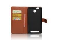 Фирменный чехол-книжка  из качественной импортной кожи с застёжкой и мультиподставкой для Leagoo Shark 1 коричневый