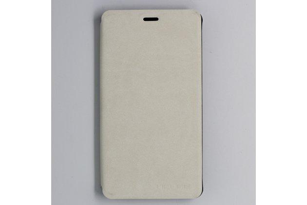 Фирменный чехол-обложка с подставкой для Leagoo Shark 1 белый кожаный