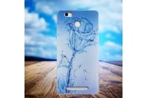 Фирменная ультра-тонкая полимерная из мягкого качественного силикона задняя панель-чехол-накладка для Leagoo Shark 1 тематика Капли дождя
