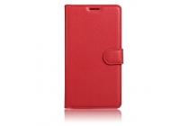 Фирменный чехол-книжка  из качественной импортной кожи с застёжкой и мультиподставкой для Leagoo Shark 1 красный