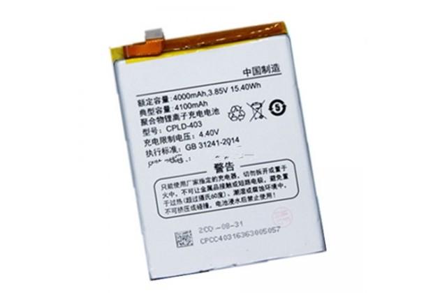 Фирменная аккумуляторная батарея 4100mAh на телефон LeEco Cool1 (Ле Эко Кул 1) + инструменты для вскрытия + гарантия