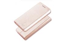 Фирменный чехол-книжка водоотталкивающий с мульти-подставкой на жёсткой металлической основе для LeEco Cool1 золотой