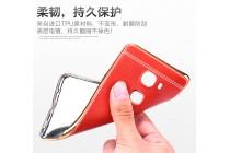 Фирменная премиальная элитная крышка-накладка из качественного силикона с дизайном под кожу для LeEco (LeTV) Pro 3  красный