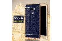 Фирменная премиальная элитная крышка-накладка из качественного силикона с дизайном под кожу для LeEco (LeTV) Pro 3  синяя