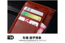 Фирменный чехол-книжка из качественной импортной кожи с подставкой застёжкой и визитницей для LeEco (LeTV) Pro 3 коричневый