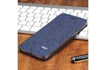 Фирменный чехол-книжка водоотталкивающий с мульти-подставкой на жёсткой металлической основе для LeEco (LeTV) Pro 3 синий