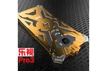 Противоударный металлический чехол-бампер из цельного куска металла с усиленной защитой углов и необычным экстремальным дизайном  для  LeEco (LeTV) Pro 3  золотого цвета