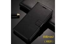Фирменный чехол-книжка  из качественной импортной кожи с застёжкой и мультиподставкой для LeEco (LeTV) Pro 3 черный