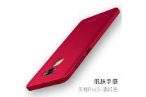 Фирменная задняя панель-крышка-накладка из тончайшего и прочного пластика для LeEco (LeTV) Pro 3 красная