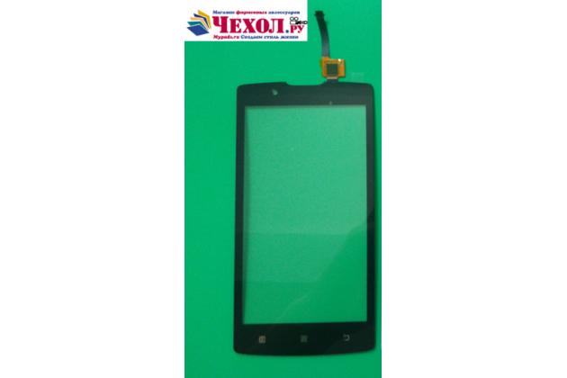 Фирменное сенсорное-стекло-тачскрин на Lenovo A2010 черный + инструменты для вскрытия + гарантия
