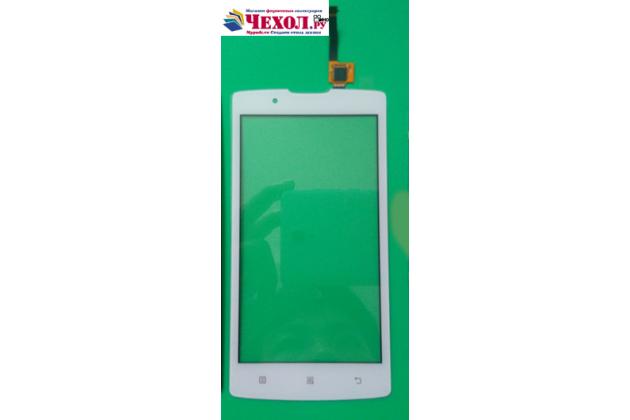 Фирменное сенсорное-стекло-тачскрин на Lenovo A2010 белый + инструменты для вскрытия + гарантия