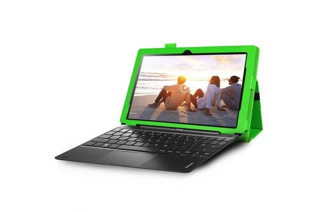 Фирменный оригинальный чехол для Lenovo ideapad MIIX 310 с отделением под клавиатуру зеленый кожаный