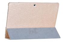 Фирменный чехол-футляр-книжка для Lenovo ideapad MIIX 310 золотой кожаный