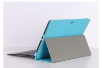 Фирменный чехол 2-в-1 для планшета и клавиатуры Lenovo ideapad MIIX 310 голубой с отделением отсеком для клавиатуры кожаный