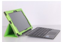 Фирменный чехол 2-в-1 для планшета и клавиатуры Lenovo ideapad MIIX 310 зеленый с отделением отсеком для клавиатуры кожаный
