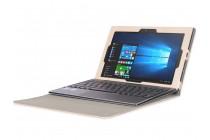 Фирменный чехол 2-в-1 для планшета и клавиатуры Lenovo ideapad MIIX 310 золотой с отделением отсеком для клавиатуры кожаный