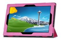 Фирменный чехол-футляр-книжка для Lenovo ideapad MIIX 310 розовый кожаный