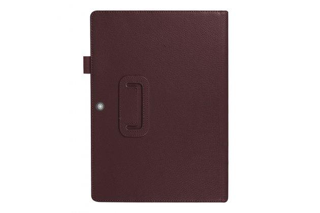 Фирменный оригинальный чехол для Lenovo ideapad MIIX 310 с отделением под клавиатуру коричневый кожаный