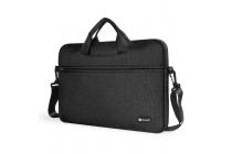 Чехол-сумка-бокс для Lenovo ideapad MIIX 310 с отделением для дополнительных аксессуаров из высококачественного материала- черный