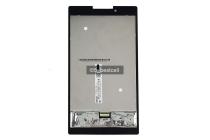 Фирменный LCD-ЖК-сенсорный дисплей-экран-стекло с тачскрином на планшет Lenovo IdeaTab 2 A7-30/A7-30F/A7-30GC/A7-30HC черный + гарантия