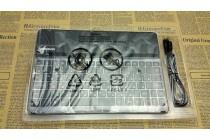 Фирменная оригинальная съемная клавиатура/док-станция/база для планшета Lenovo Ideatab S6000/S6000L черного цвета + гарантия + русские клавиши