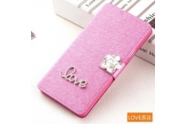 Фирменный роскошный чехол-книжка безумно красивый декорированный бусинками и кристаликами на Lenovo К6 Note 5.5 (K53A48) розовый
