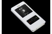 Фирменный чехол-книжка для Lenovo К6 Note 5.5 (K53A48) белый с окошком для входящих вызовов и свайпом водоотталкивающий