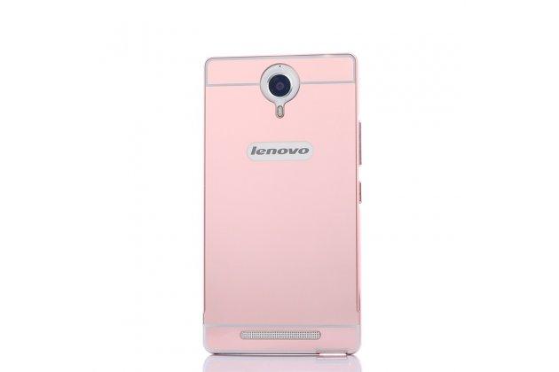 Фирменная металлическая задняя панель-крышка-накладка из тончайшего облегченного авиационного алюминия для Lenovo K8 5.2 розовое золото