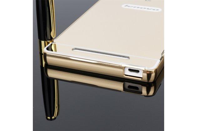Фирменная металлическая задняя панель-крышка-накладка из тончайшего облегченного авиационного алюминия для Lenovo K8 5.2 золотая