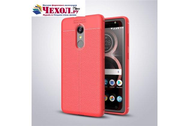 Фирменная премиальная элитная крышка-накладка на Lenovo K8 5.2 красная из качественного силикона с дизайном под кожу