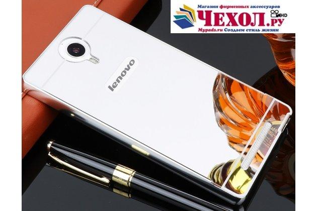 Фирменная металлическая задняя панель-крышка-накладка из тончайшего облегченного авиационного алюминия для Lenovo K8 5.2 серебристая