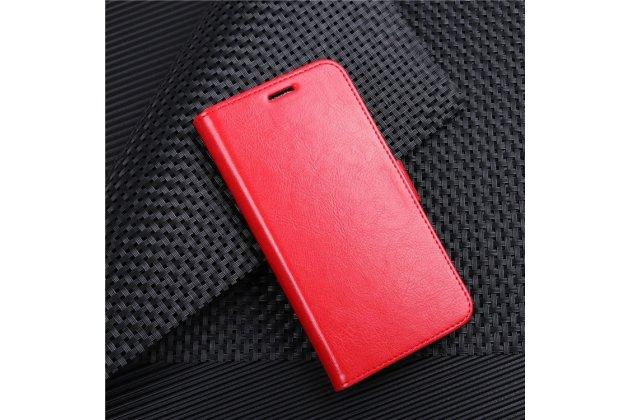 Фирменный чехол-книжка из качественной импортной кожи с подставкой застёжкой и визитницей для Lenovo K8 5.2 красный